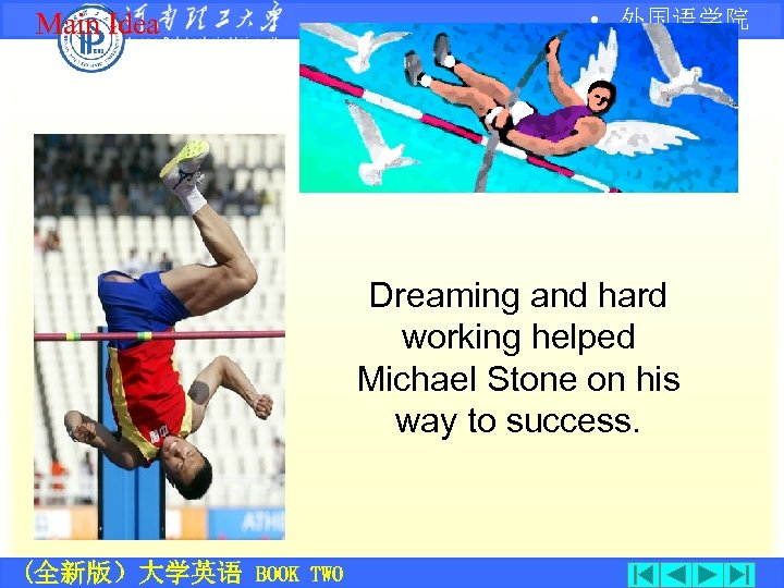 Main Idea • 外国语学院 Dreaming and hard working helped Michael Stone on his way