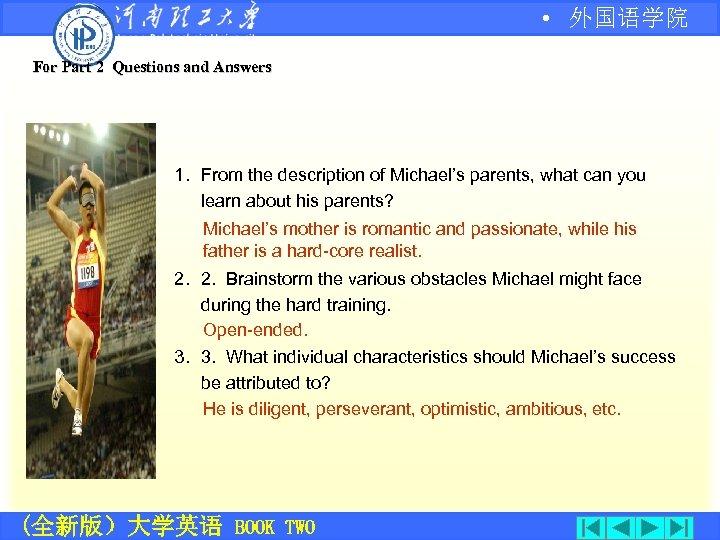 • 外国语学院 For Part 2 Questions and Answers 1. From the description of
