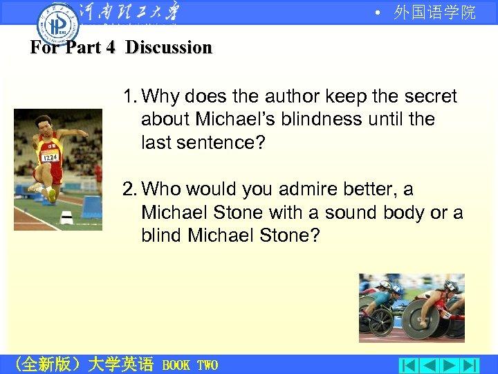 • 外国语学院 For Part 4 Discussion 1. Why does the author keep the