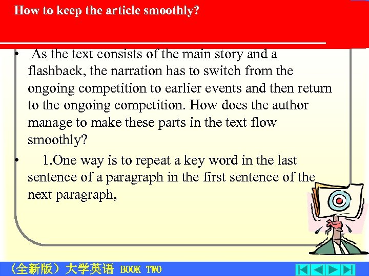 How to keep the article smoothly? • 外国语学院 • As the text consists of