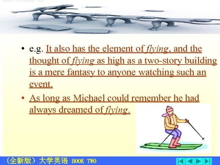 • 外国语学院 • e. g. It also has the element of flying, and