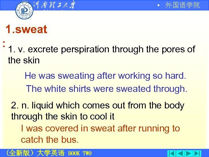 • 外国语学院 1. sweat : 1. v. excrete perspiration through the pores of