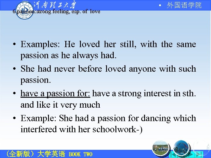 6. passion: strong feeling, esp. of love • 外国语学院 • Examples: He loved her