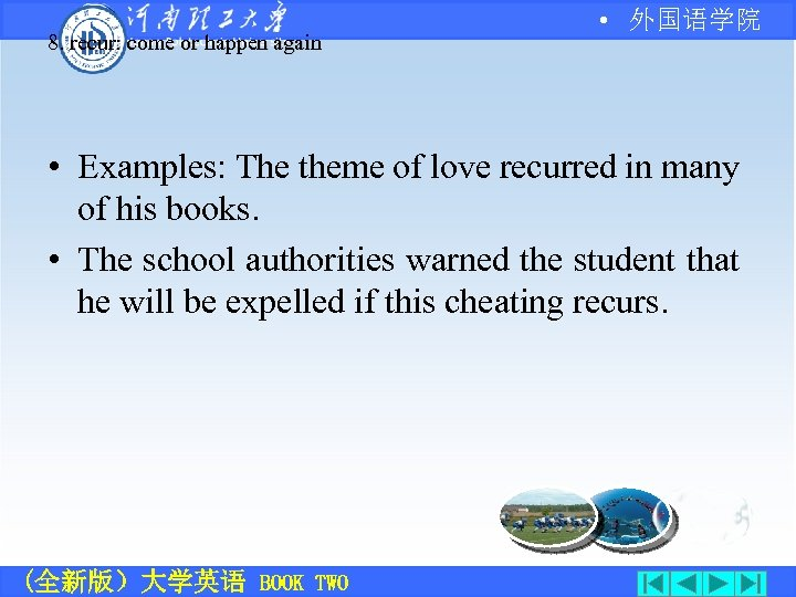 8. recur: come or happen again • 外国语学院 • Examples: The theme of love