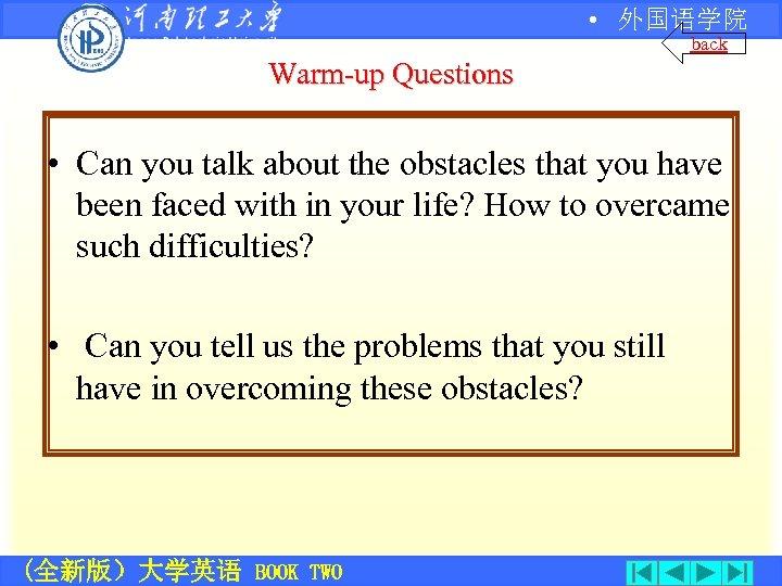 • 外国语学院 back Warm-up Questions • Can you talk about the obstacles that