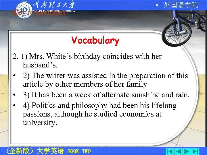 • 外国语学院 Key to exercises Vocabulary 2. 1) Mrs. White's birthday coincides with