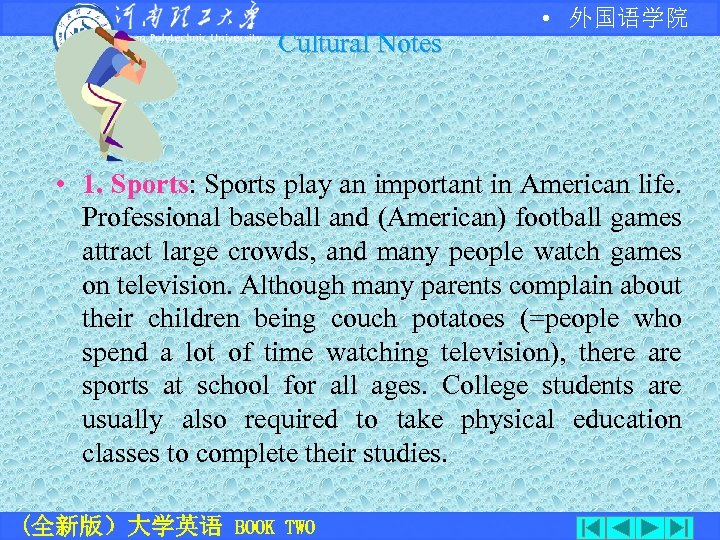 Cultural Notes • 外国语学院 • 1. Sports: Sports play an important in American life.