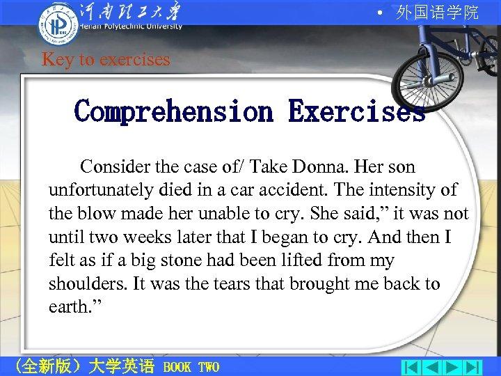 • 外国语学院 Key to exercises Comprehension Exercises Consider the case of/ Take Donna.