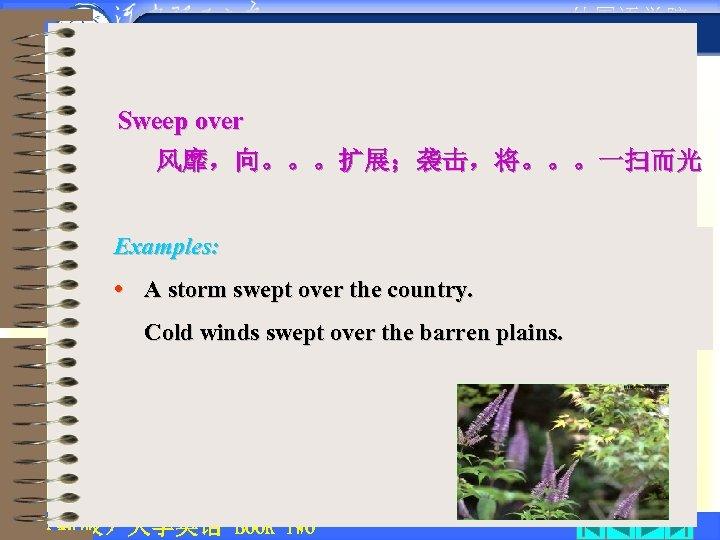 • 外国语学院 Sweep over 风靡,向。。。扩展;袭击,将。。。一扫而光 Examples: • A storm swept over the country.