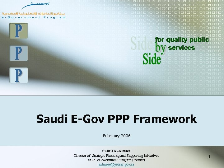 Saudi E-Gov PPP Framework February 2008 Suhail Al-Almaee Director of Strategic Planning and Supporting