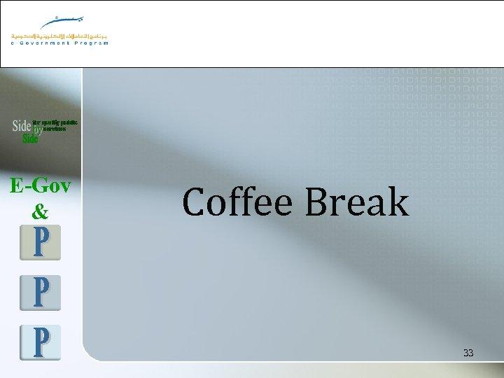 E-Gov & Coffee Break 33