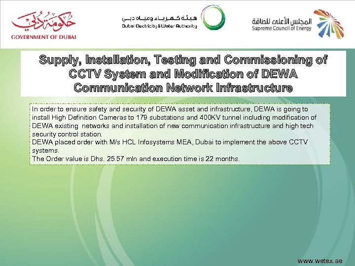 Supply, Installation, Testing and Commissioning of CCTV System and Modification of DEWA Communication Network