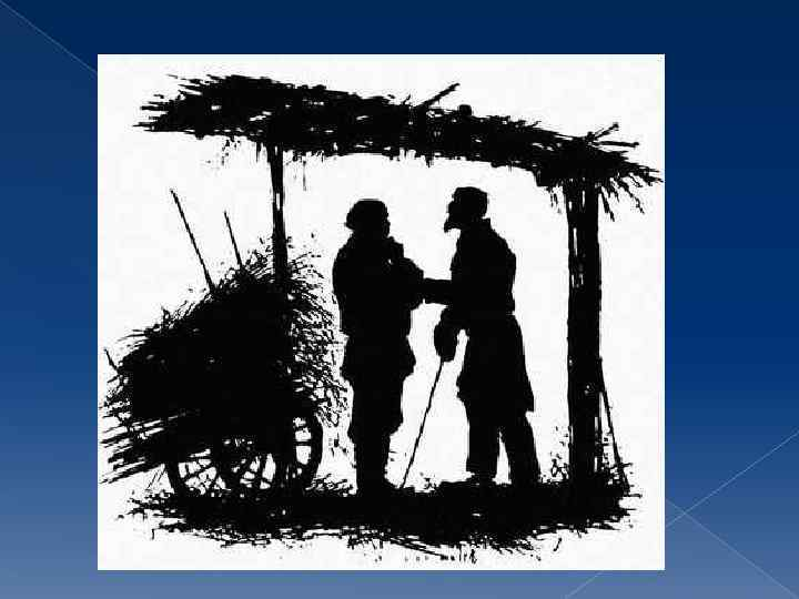 глаза картинки на произведение тургенева записки охотника хорь и калиныч остекление
