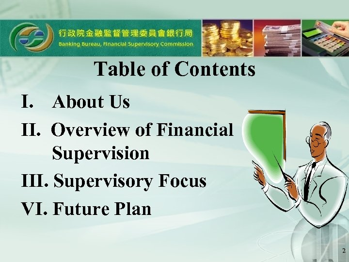 Table of Contents I. About Us II. Overview of Financial Supervision III. Supervisory Focus