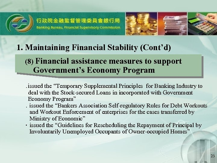 1. Maintaining Financial Stability (Cont'd) (8) Financial assistance measures to support Government's Economy Program
