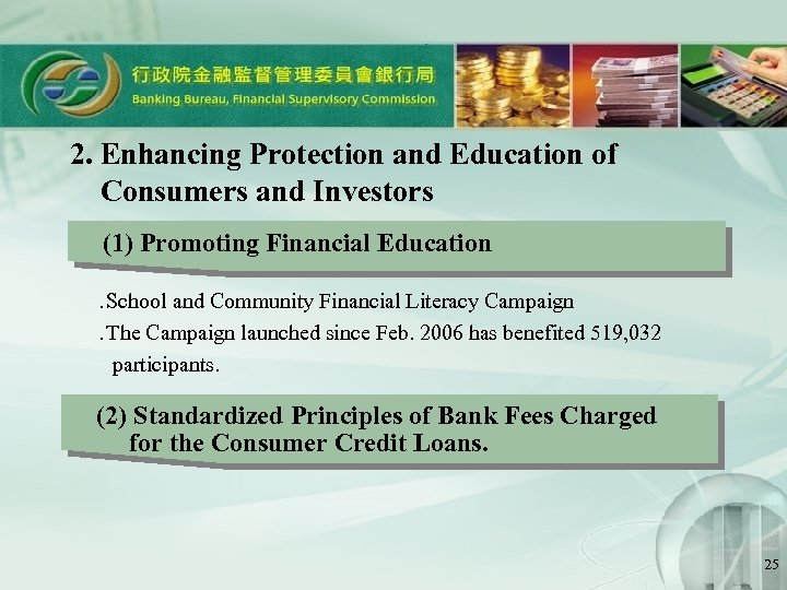 2. Enhancing Protection and Education of Consumers and Investors   (1) Promoting Financial Education