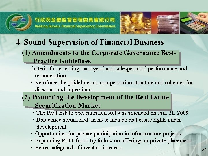 4. Sound Supervision of Financial Business   (1) Amendments to the Corporate Governance Best.