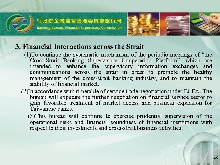 3. Financial Interactions across the Strait (1)To continue the systematic mechanism of the periodic