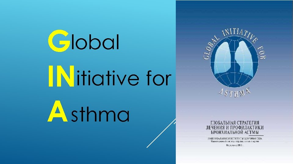 Global INitiative for A sthma