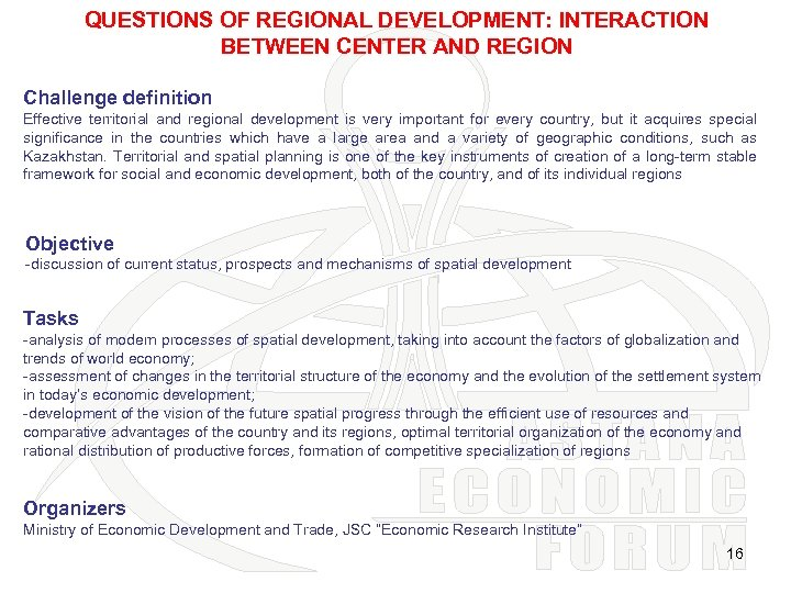 QUESTIONS OF REGIONAL DEVELOPMENT: INTERACTION BETWEEN CENTER AND REGION Challenge definition Effective territorial and