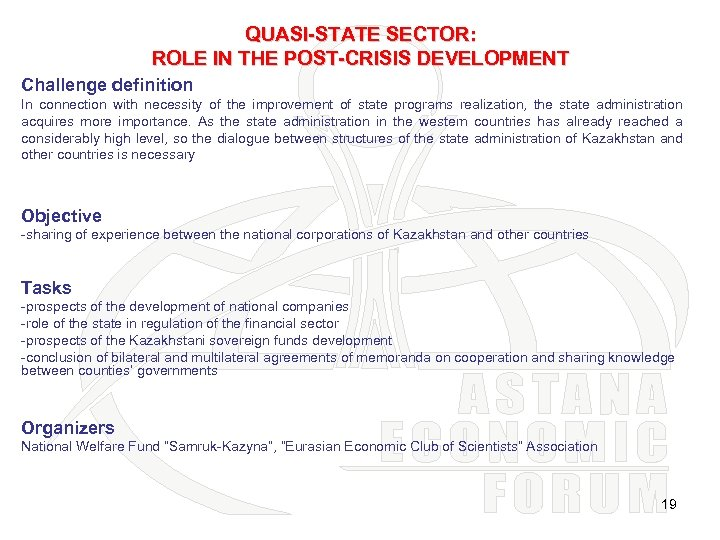 QUASI-STATE SECTOR: ROLE IN THE POST-CRISIS DEVELOPMENT Challenge definition In connection with necessity of