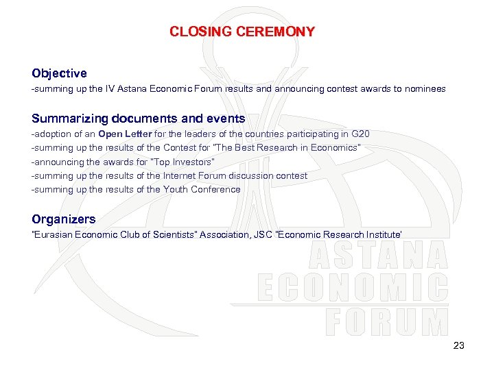 CLOSING CEREMONY Objective -summing up the IV Astana Economic Forum results and announcing contest