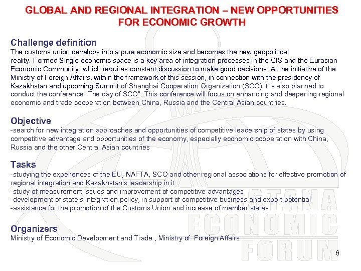 GLOBAL AND REGIONAL INTEGRATION – NEW OPPORTUNITIES FOR ECONOMIC GROWTH Challenge definition The customs