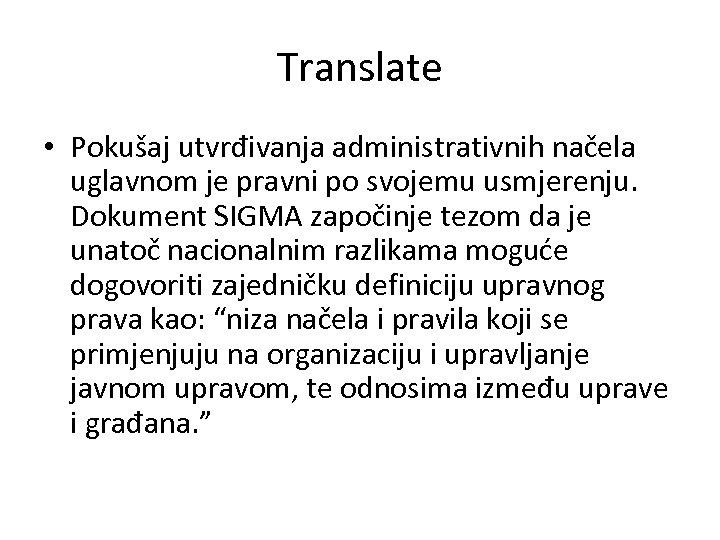 Translate • Pokušaj utvrđivanja administrativnih načela uglavnom je pravni po svojemu usmjerenju. Dokument SIGMA