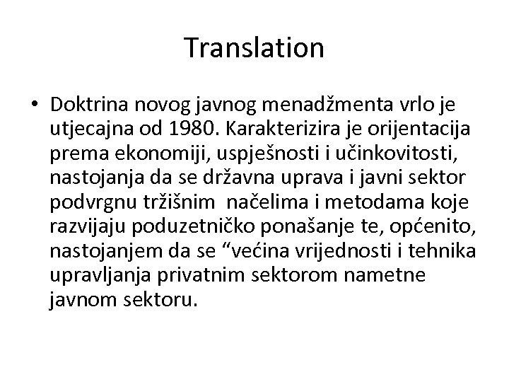 Translation • Doktrina novog javnog menadžmenta vrlo je utjecajna od 1980. Karakterizira je orijentacija