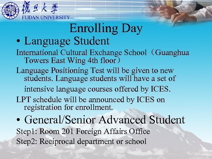 Enrolling Day • Language Student International Cultural Exchange School(Guanghua Towers East Wing 4 th