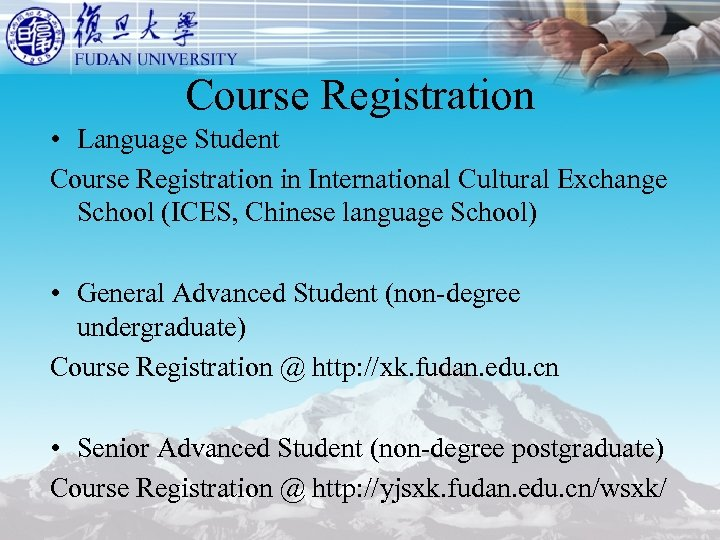 Course Registration • Language Student Course Registration in International Cultural Exchange School (ICES, Chinese