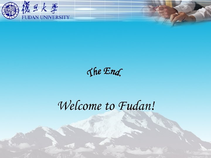 Welcome to Fudan!