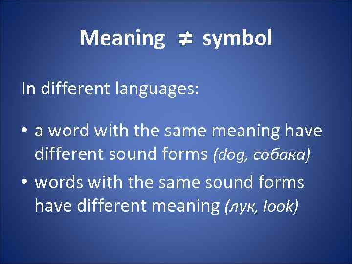 Meaning symbol In different languages: • a word with the same meaning have different