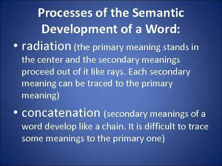 Processes of the Semantic Development of a Word: • radiation (the primary meaning stands