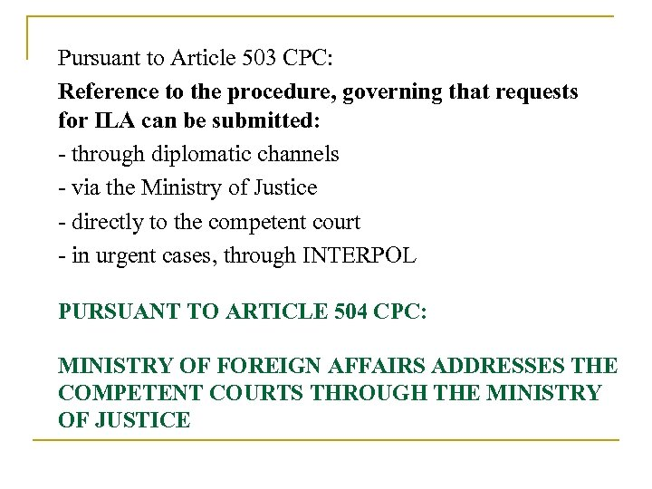 Pursuant to Article 503 CPC: Reference to the procedure, governing that requests for ILA