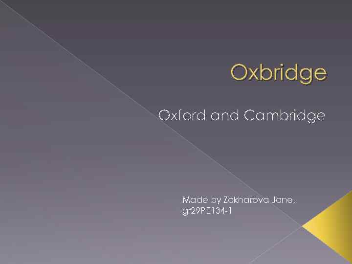 Oxbridge Oxford and Cambridge Made by Zakharova Jane, gr 29 PE 134 -1