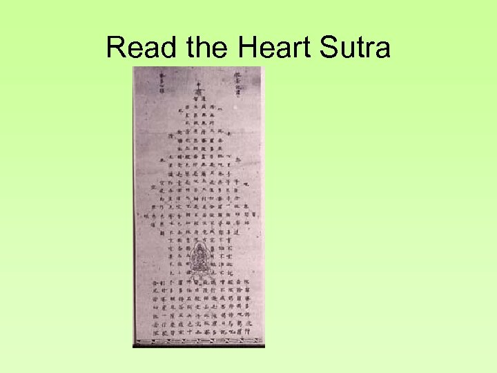 Read the Heart Sutra