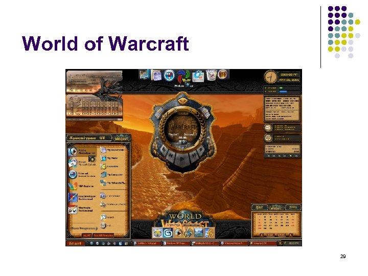 World of Warcraft 29