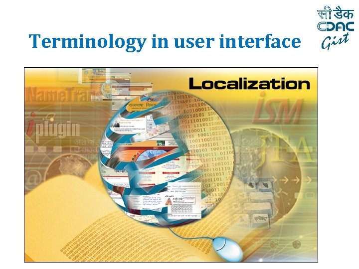 Terminology in user interface