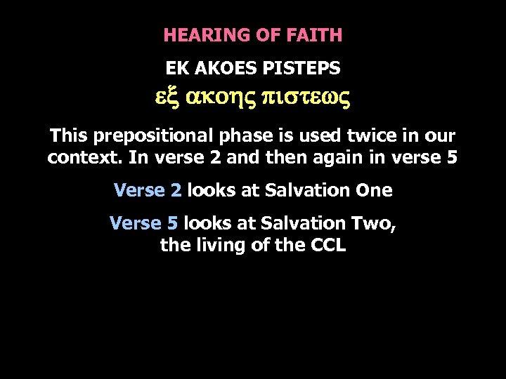 HEARING OF FAITH EK AKOES PISTEPS ex akoh. V pistew. V This prepositional phase
