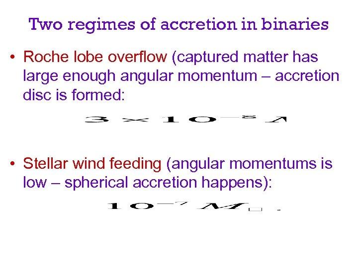 Two regimes of accretion in binaries • Roche lobe overflow (captured matter has large