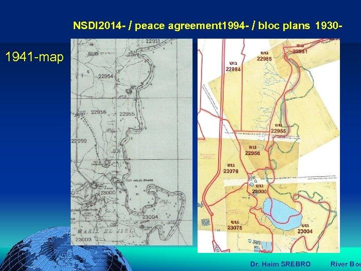 הכנס השנתי של האגודה הגאוגרפית הישראלית 2006 81 דצמבר NSDI 2014 - /