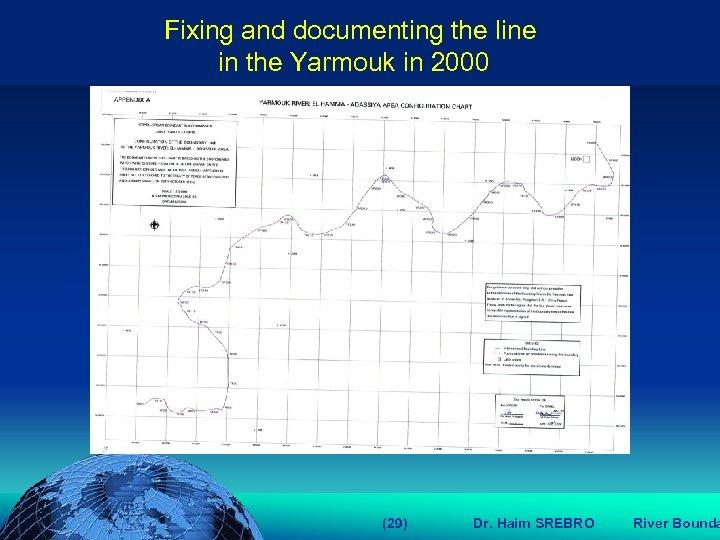 הכנס השנתי של האגודה הגאוגרפית הישראלית 2006 81 דצמבר Fixing and documenting the