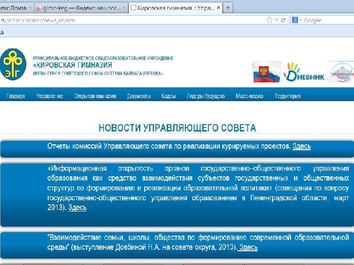 199034, г. Санкт-Петербург, Университетская набережная, д. 25 Тел. /факс: + 7 (812) 332 25