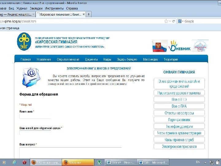 14 199034, г. Санкт-Петербург, Университетская набережная, д. 25 Тел. /факс: + 7 (812) 332