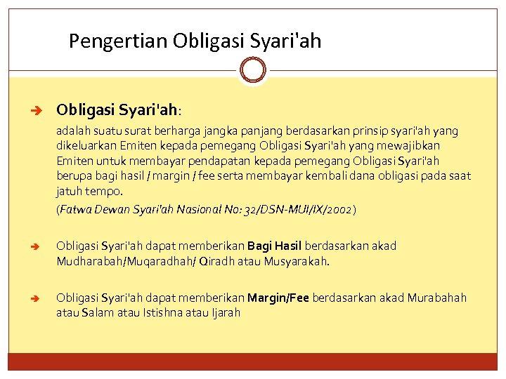 Pengertian Obligasi Syari'ah è Obligasi Syari'ah: adalah suatu surat berharga jangka panjang berdasarkan prinsip