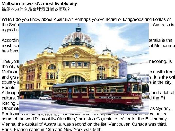 Melbourne: world's most livable city 墨尔本为什么是全球最宜居城市呢? WHAT do you know about Australia? Perhaps you've