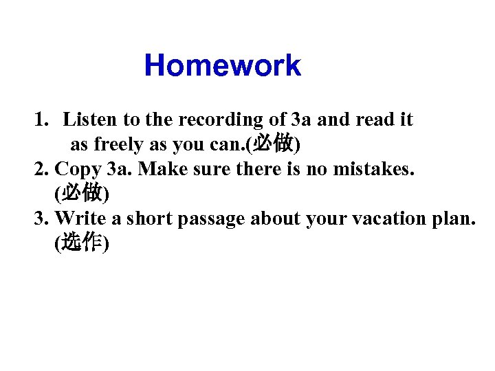 Homework 1. Listen to the recording of 3 a and read it as freely