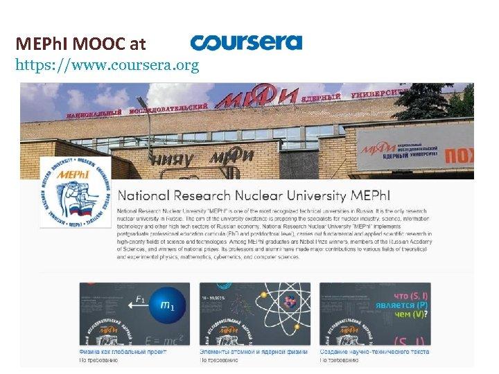 MEPh. I MOOC at https: //www. coursera. org