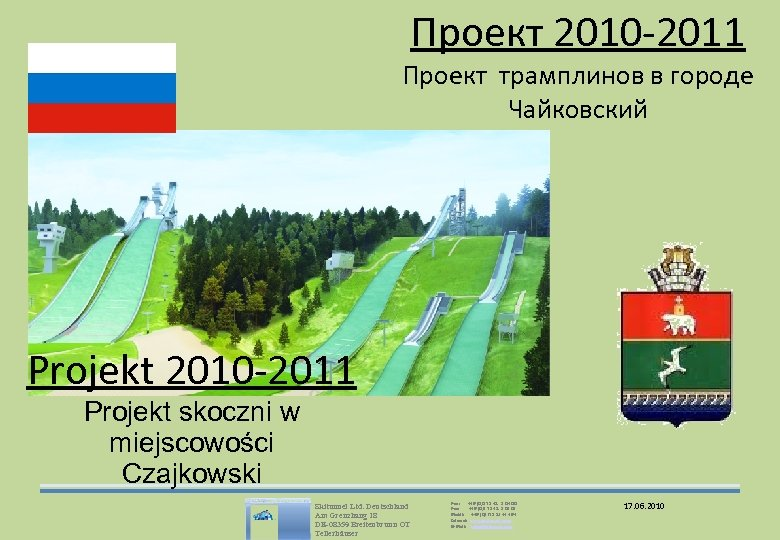 Проект 2010 -2011 Проект трамплинoв в городе Чайковский Projekt 2010 -2011 Projekt skoczni w